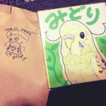 ことりマルシェ&小鳥のアートフェスタありがとうございました!!