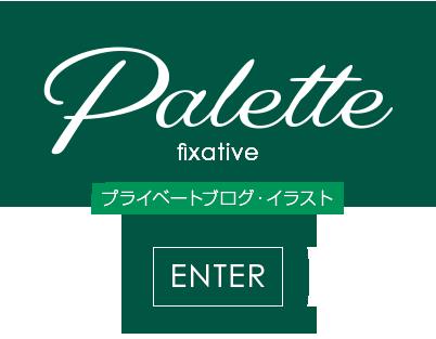 Palette fixative