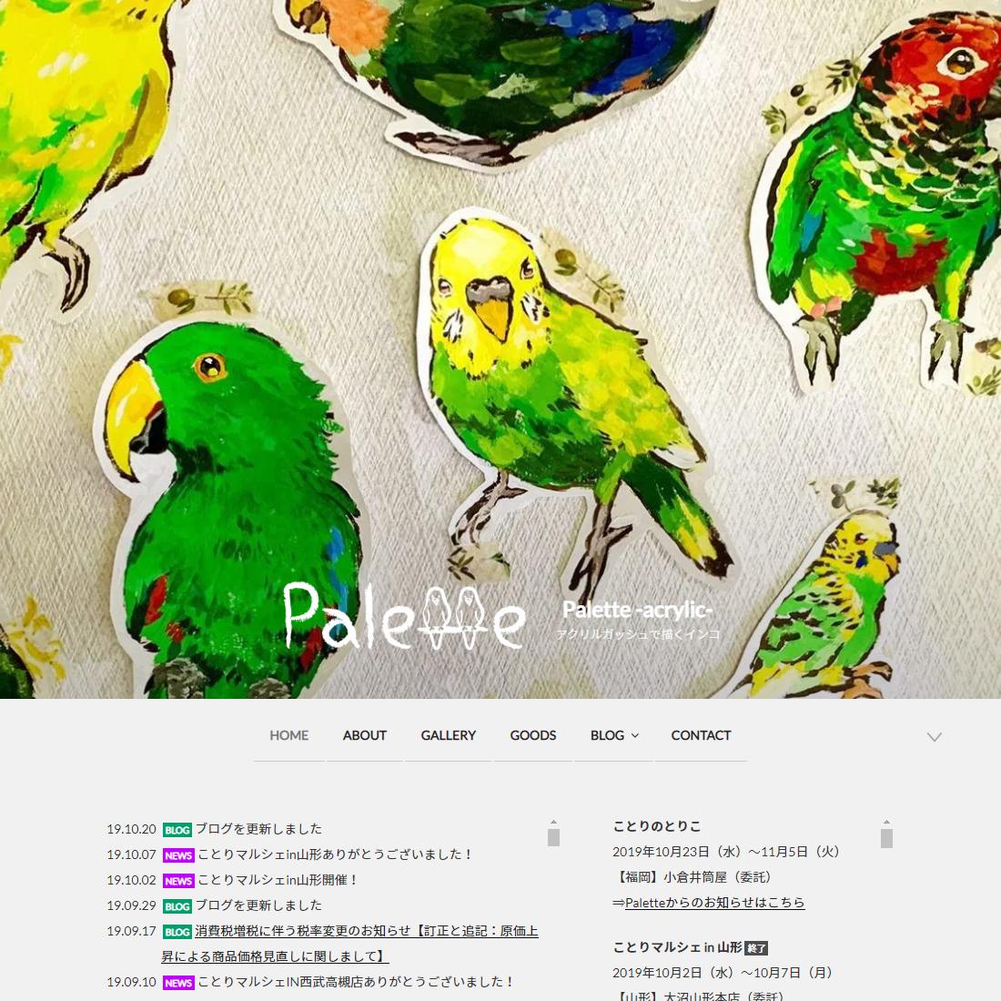 Palette—acrylic-